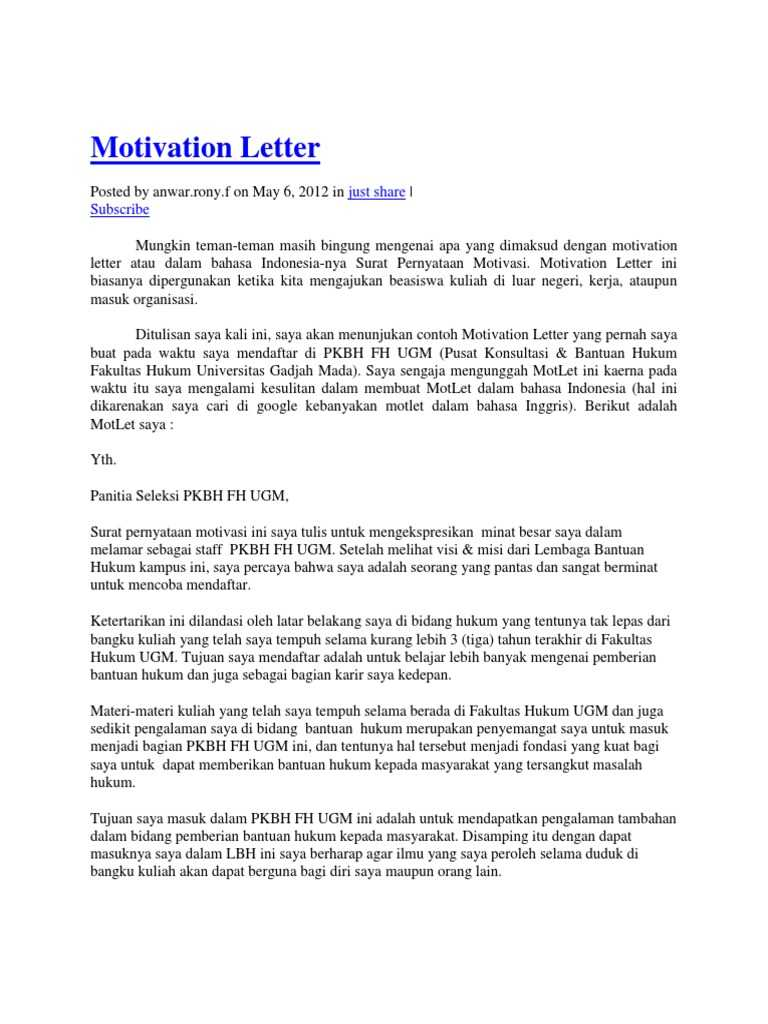 Motivation Letter Sample for Internship
