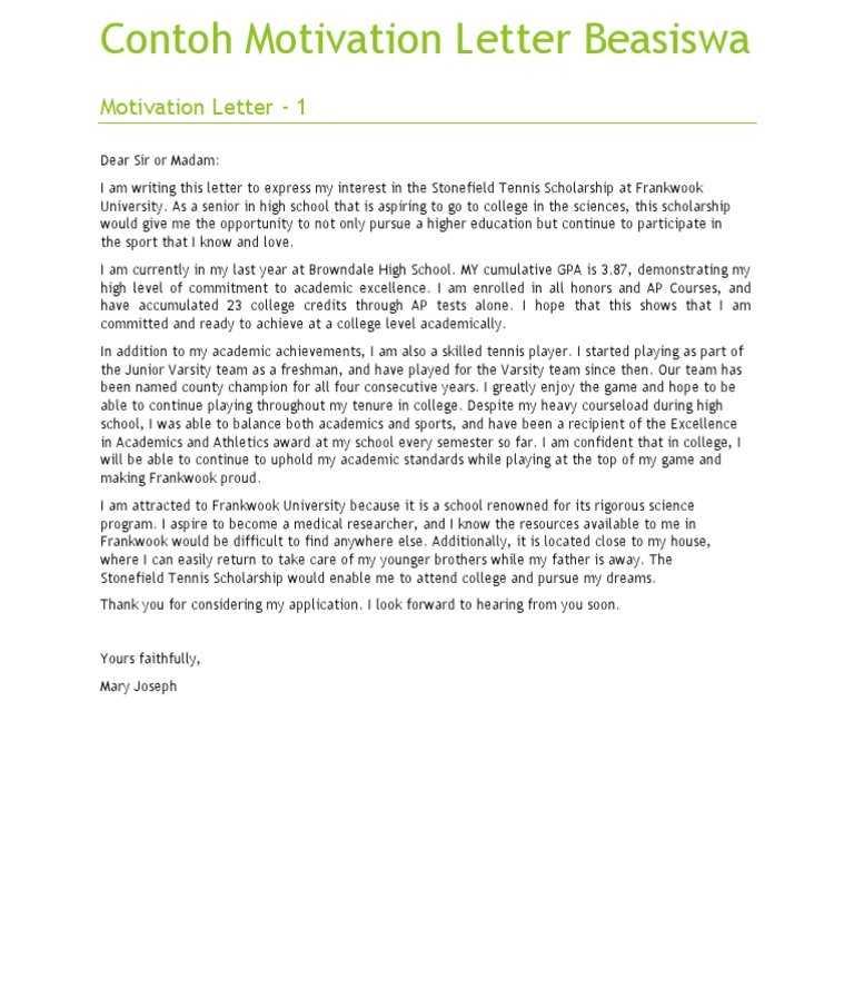 Contoh Motivation Letter beasiswa