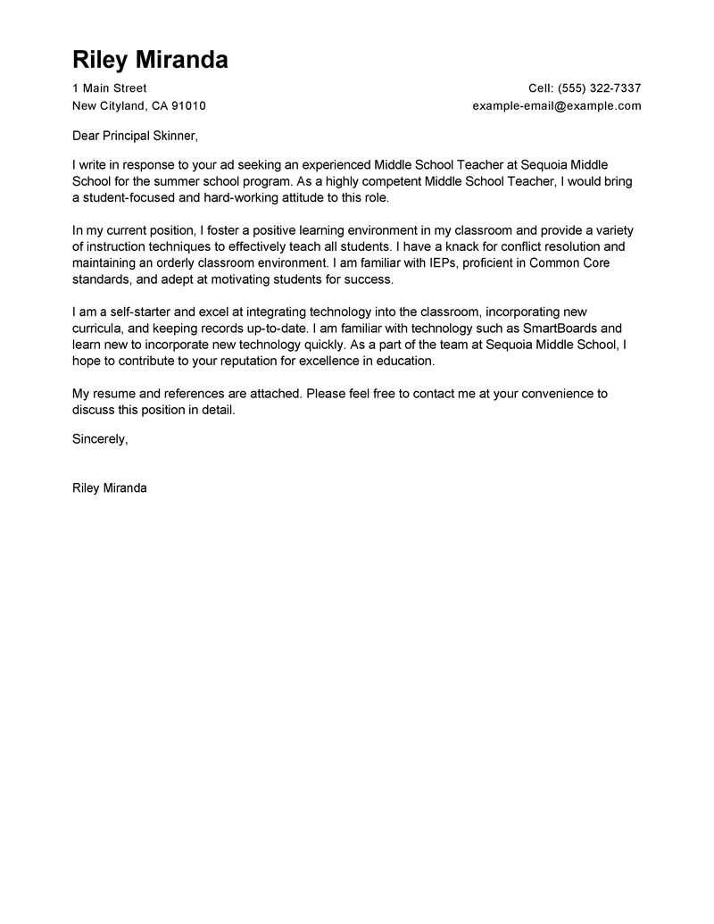 Motivation Letter for Summer School Example