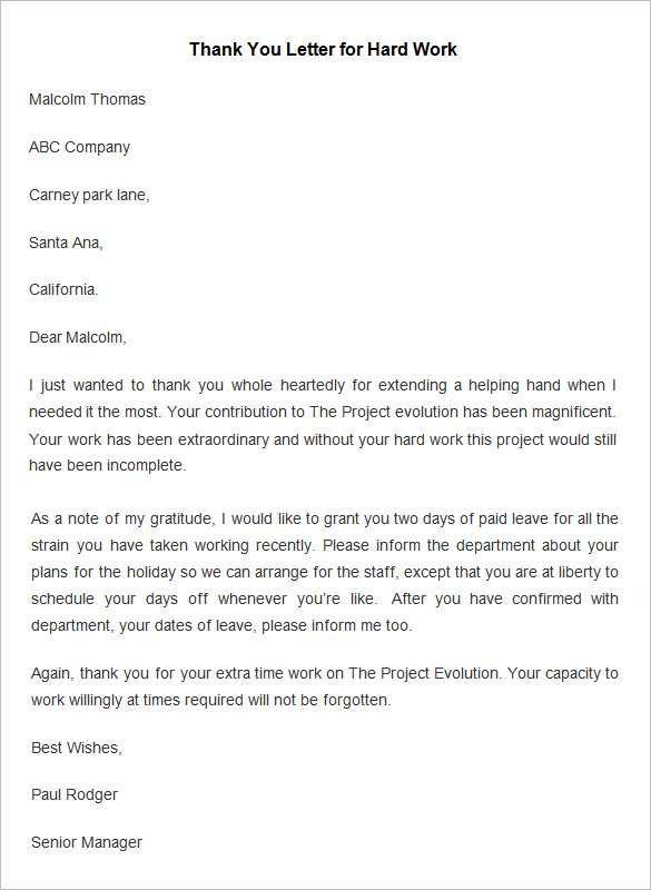 sample of motivation letter for employees motivation letter