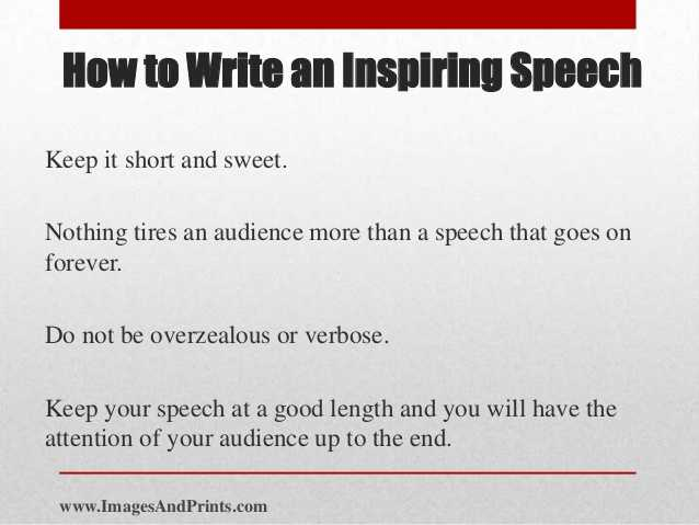 example of inspirational speech for students