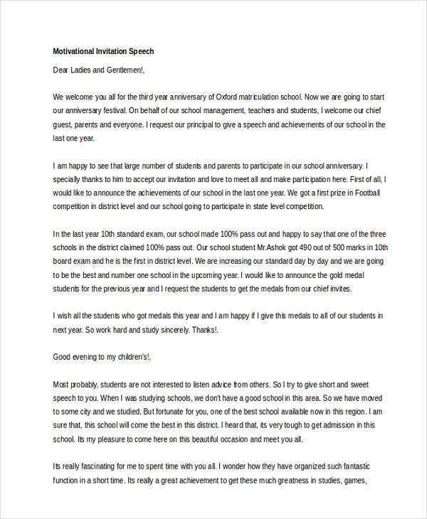 Motivational Speeches For Teachers PDF